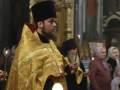 18 декабря 2019 г., в день памяти святителя Николая Чудотворца, епископ Силуан совершил вечернее богослужение в селе Просек