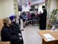 22 сентября 2019 г. епископ Силуан посетил центр социального обслуживания в селе Спасском