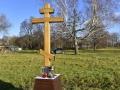 25 октября 2019 г. в селе Ляпуны освятили поклонные кресты