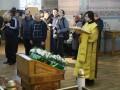 29 декабря 2019 г., в неделю 28-ю по Пятидесятнице, святых праотец, епископ Силуан совершил литургию в селе Байково