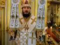 31 мая 2020 г., в неделю 7-ю по Пасхе, епископ Силуан совершил литургию в Макарьевском монастыре