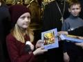 9 ноября 2019 г. епископ Силуан встретился с детьми в городе Лысково