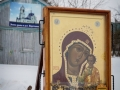 С 22 по 28 марта 2016 г. в Воротынском благочинии прошел крестный ход с Табынской иконой Божией Матери.