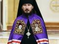 После хиротонии во епископа.