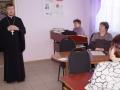 21 марта 2016 г. в городе Лукоянове состоялся семинар для специалистов районных библиотек