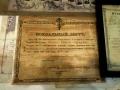 25 января 2017 г. клирик Лысковского благочиния принял участие в семинаре «Духовно нравственное воспитание детей на рубеже веков 19 – 21 века», прошедшем в Лысковском краеведческом музее