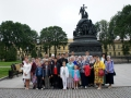 В Новгородском Кремле