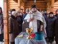 18 января 2017 года состоялось Великое освящение воды на источнике в честь Иоанна Крестителя поселка Воротынец