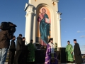 8 октября 2017 г. епископ Силуан освятил киот с образами Христа и Божией Матери на въезде в город Перевоз