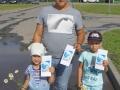 8 июля 2018 года в Первомайске отметили День семьи, любви и верности