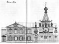 1 Эскиз фасада Ягодинского подворья