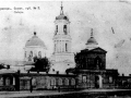 3-Кузнецк,Покровский-собор,фото-1905-г