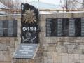 23 ноября 2017 г. клирик Сергачского благочиния принял участие в открытии памятника погибшим в Великой Отечественной войне воинам