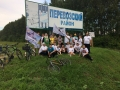 21 июля 2017 г. по территории Вадского округа прошёл епархиальный велопробег в честь Макария Желтоводского