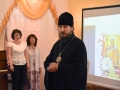 28 мая 2018 г. епископ Силуан посетил  культурное мероприятие, посвященное князю Георгию Грузинскому