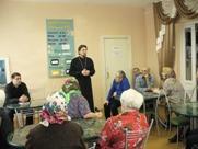 4 апреля в Первомайском доме-интернате для престарелых состоялась встреча руководства и пациентов с настоятелем Казанской церкви протоиереем Алексием Мельниковым.