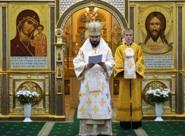 episkop_siluan